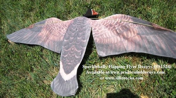 Крылья гусей своими руками